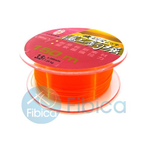 Zukibo nylon fishing line 150m 16lb spectra orange for Orange fishing line
